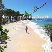 A Short Trip in Baliangao, Misamis Occidental: Visiting The Bless Amare Sunrise Resort